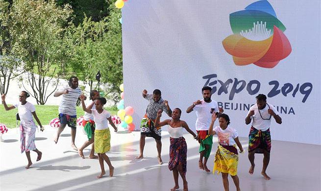 """Vanuatu Day"" event held at Beijing Int'l Horticultural Exhibition"