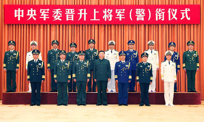 10 Chinese officers promoted to rank of general