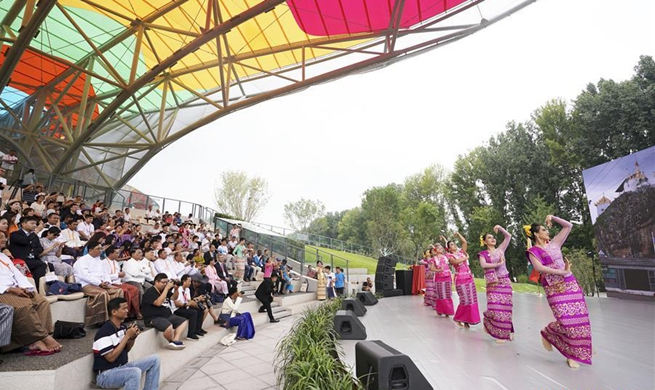 """Myanmar Day"" event kicks off at Beijing Int'l Horticultural Exhibition"