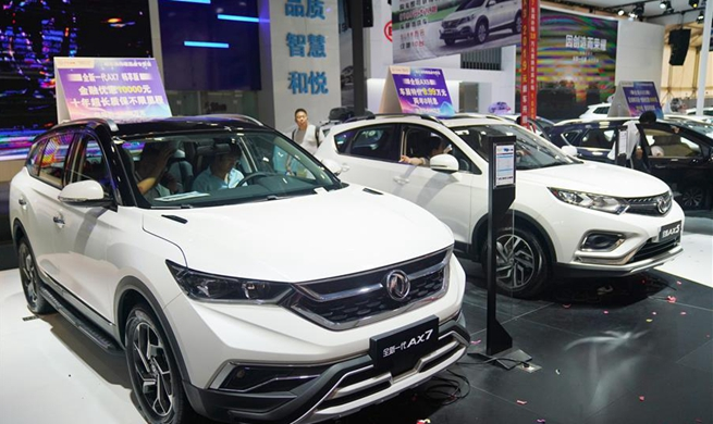22nd Harbin int'l automobile exhibition held in China's Heilongjiang