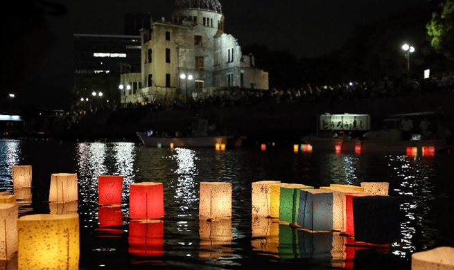 Spotlight: Japan's Hiroshima marks 74th atomic bomb anniversary
