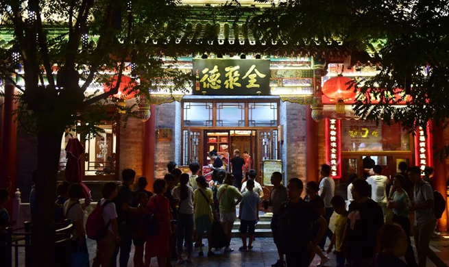 Many Chinese cities support nighttime economy to drive economic growth