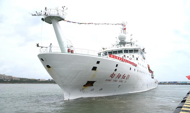 Xiangyanghong 01 departs from Qingdao for 10th Arctic expedition