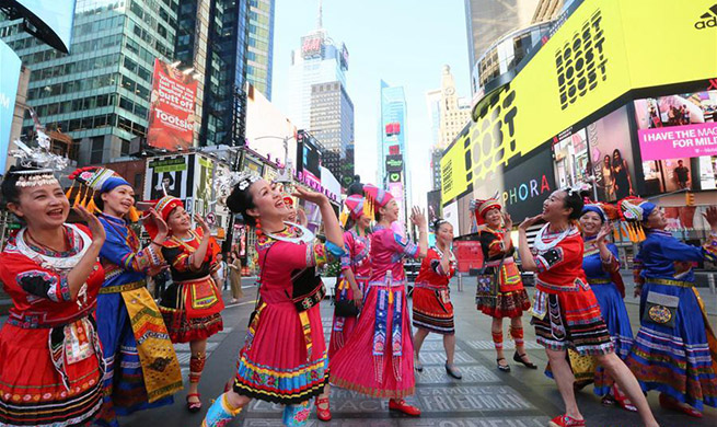 Chinese folk song performed at Times Square of New York