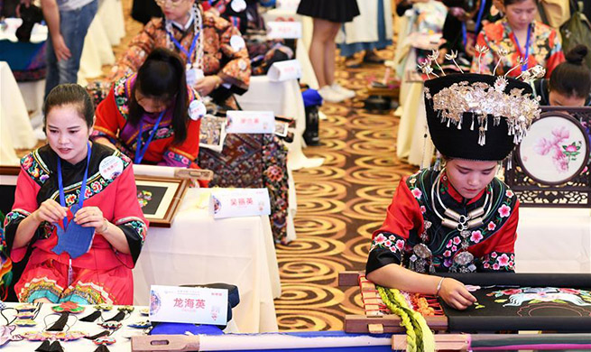 5th Guizhou women's special manual skills and innovative products competition held in Guiyang