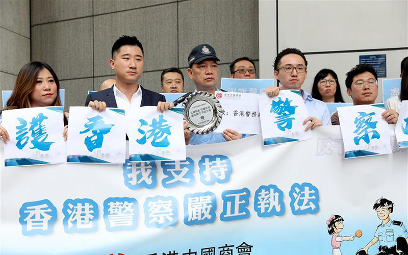 Members of Hong Kong China Chamber of Commerce express support for police
