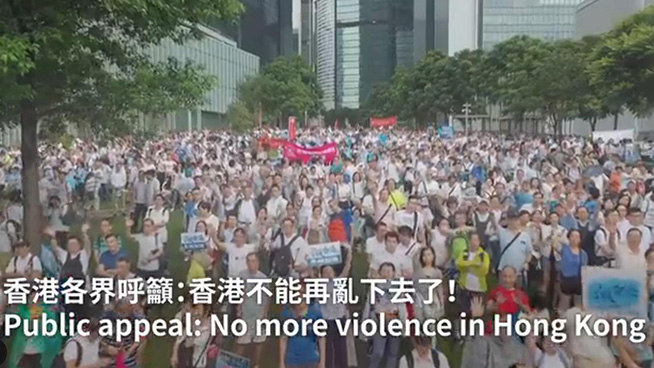 Public appeal: No more violence in Hong Kong
