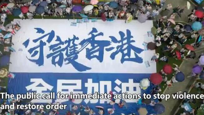 People in Hong Kong say 'no' to violence