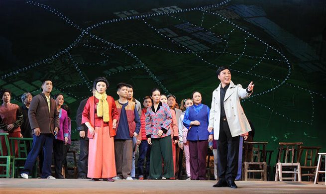 Modern Flower Drum Opera staged at Local Opera Performance Center in Beijing