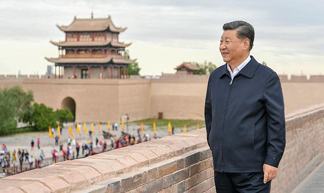 Xi visits Jiayu Pass in Gansu
