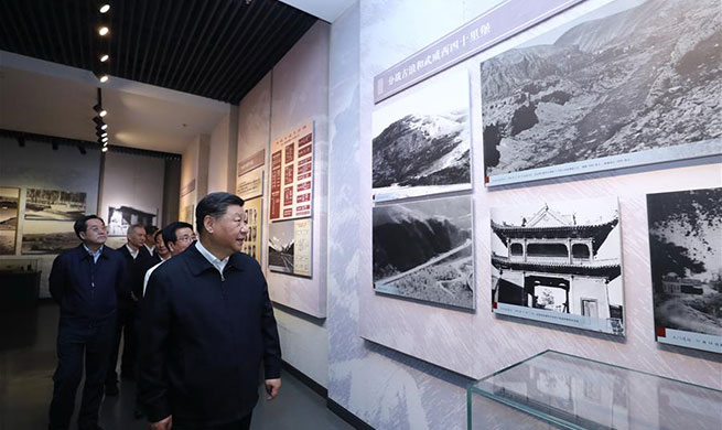 Xi visits monument and martyrs' cemetery of the West Route Army of Chinese Workers' and Peasants' Red Army in Gansu