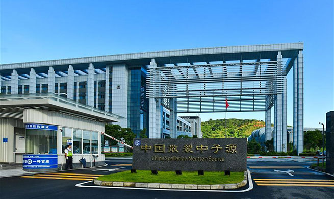 China Spallation Neutron Source marks first anniv. of operation
