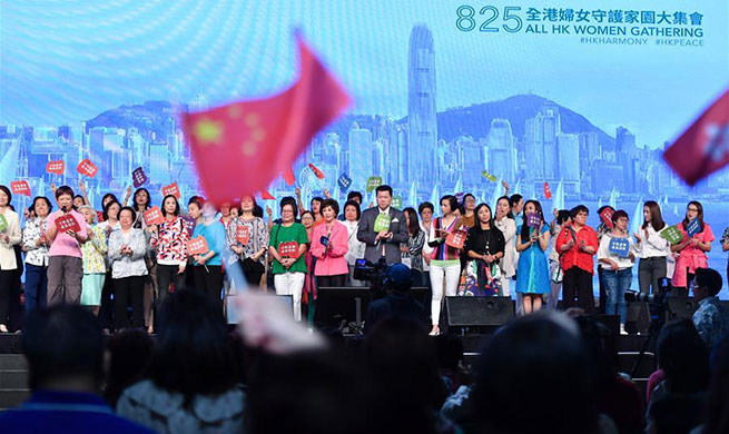 All Hong Kong Women Gathering held in south China's Hong Kong