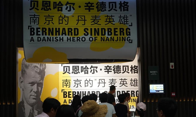 Exhibition commemorates Danish hero of Nanjing Massacre