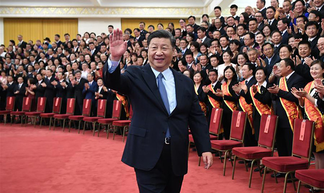 Xi calls on Red Cross Society of China to make new contributions