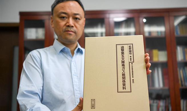 Copies of report documenting chemical weapons used by Japanese Army donated to museum in Nanjing