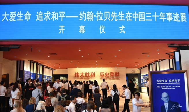Exhibition on John Rabe held in Beijing