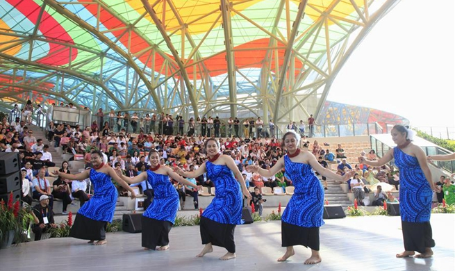 "Beijing horticultural expo holds ""Samoa Day"" event"