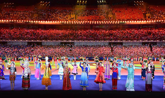 11th National Traditional Games of Ethnic Minorities opens in China's Henan