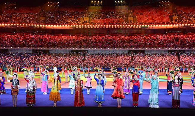 China's 11th Ethnic Games opens in Zhengzhou