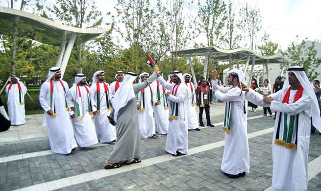 """UAE Day"" event held at horticultural expo in Beijing"