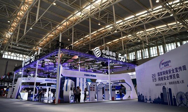 Cybersecurity expo kicks off in Tianjin