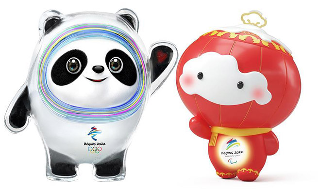 China unveils mascots of Beijing 2022 Olympic and Paralympic Winter Games