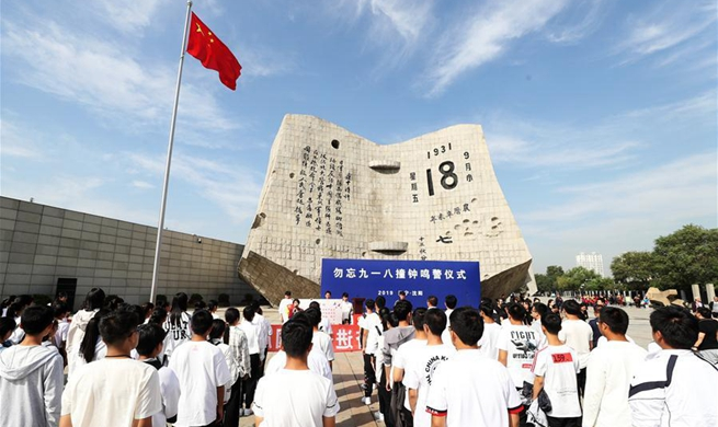 "88th anniversary of ""Sept. 18 Incident"" marked in Shenyang"