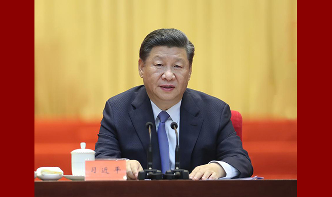 Xi calls for advancing political consultation in China