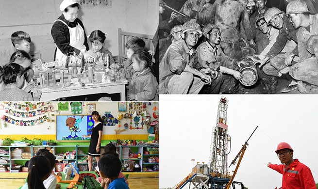 Combo photos tell China's development in past 70 years