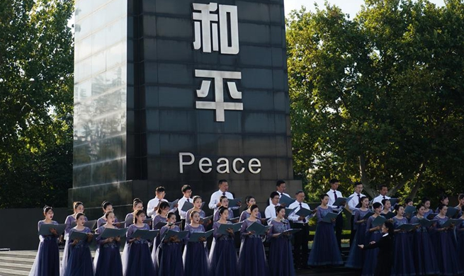 Commemorative event held on occasion of Int'l Day of Peace in Nanjing, China's Jiangsu