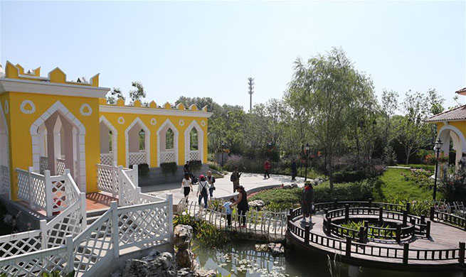 Beijing horticultural expo observes Macao Day