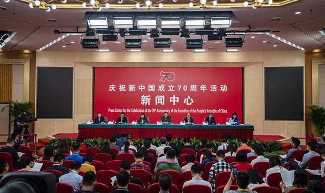 Group interview held by press center for celebration of 70th anniversary of PRC founding