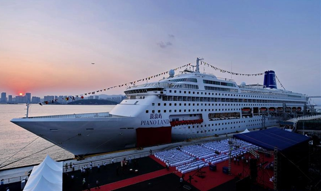 "Naming ceremony for new cruise ship ""Piano Land"" held in Xiamen, China's Fujian"