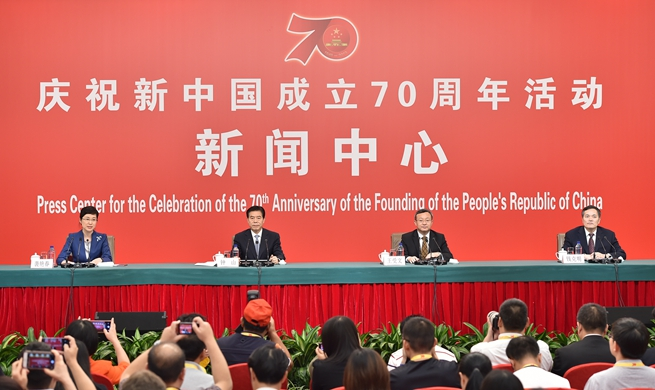 Press center for celebration of 70th anniversary of PRC founding holds press conference