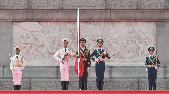 Flag-raising ceremony held for National Day celebrations