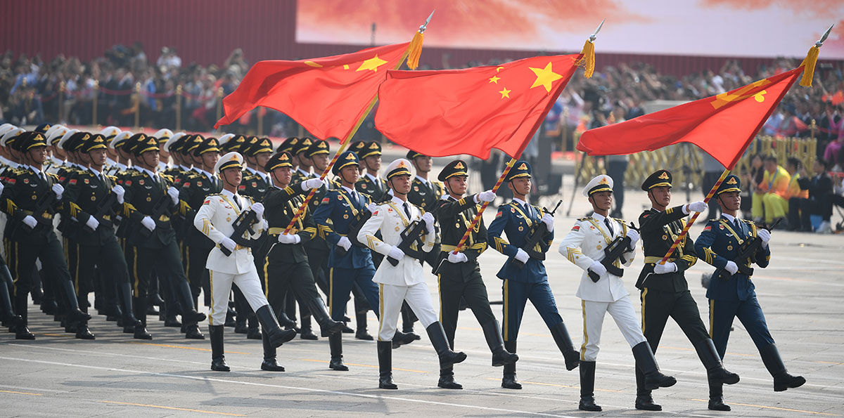 Military parade held to celebrate 70th anniversary of PRC founding