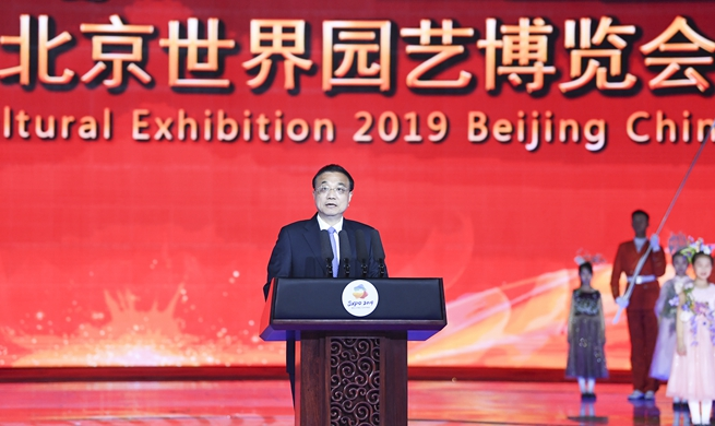 China pledges green development as Beijing horticultural expo concludes
