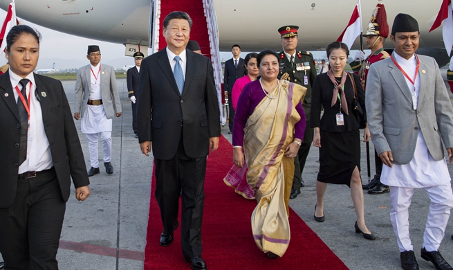 Xi arrives in Nepal for state visit