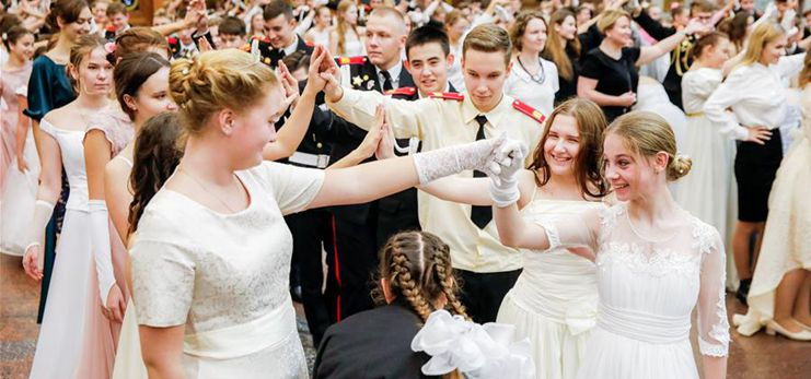Cadet Ball held at Victory Museum in Moscow