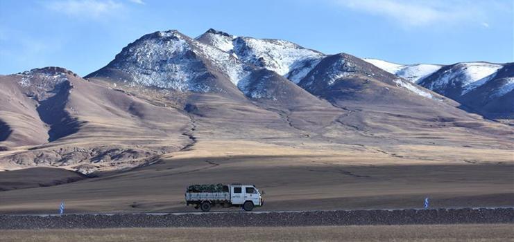 Autumn scenery of SW China's Tibet
