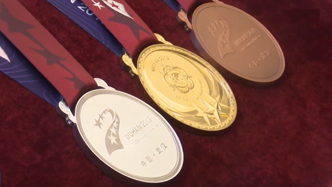Military World Games medal and trophy design unveiled