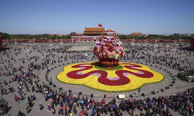 Scenery of basket-shaped flower parterre at Tian'anmen Square in Beijing