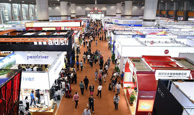 126th China Import and Export Fair opens in Guangzhou, China's Guangdong