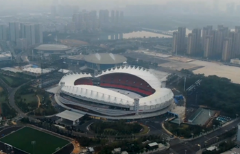 Wuhan, host city of 2019 Military World Game