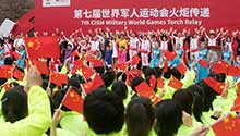 2019 Military World Games torch relay held in host city Wuhan
