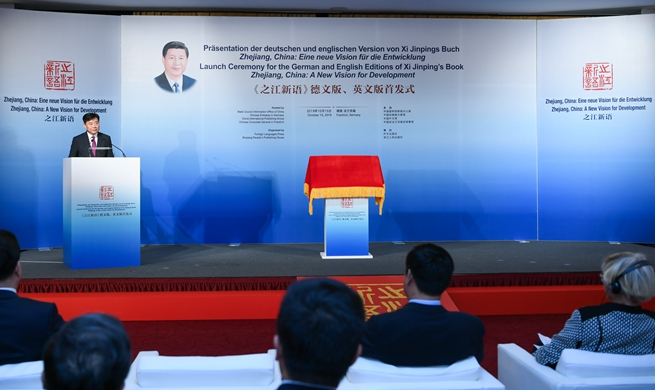 German, English editions of Xi's book on development launched in Frankfurt