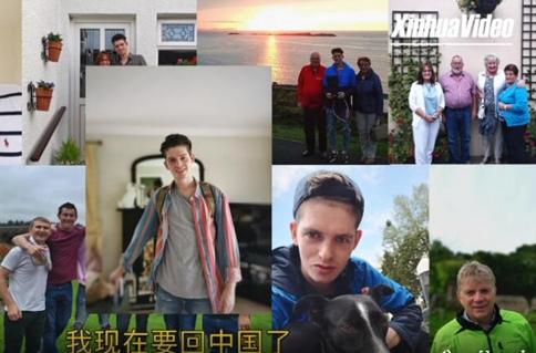 MyStoryWithChina: What do you think of  China?