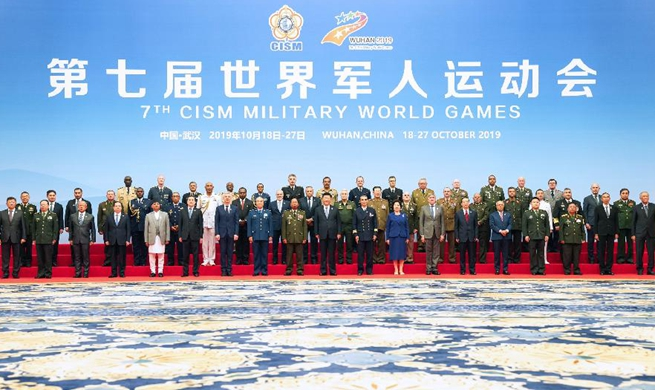 Xi highlights peace, friendship at Military World Games