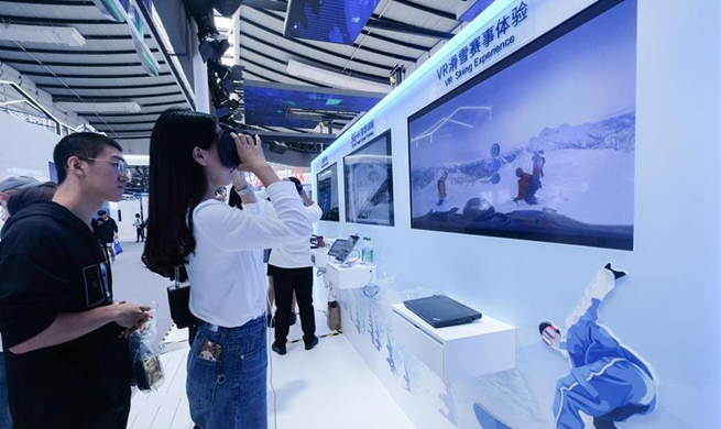 5G technology demonstrated in Wuzhen, E China's Zhejiang